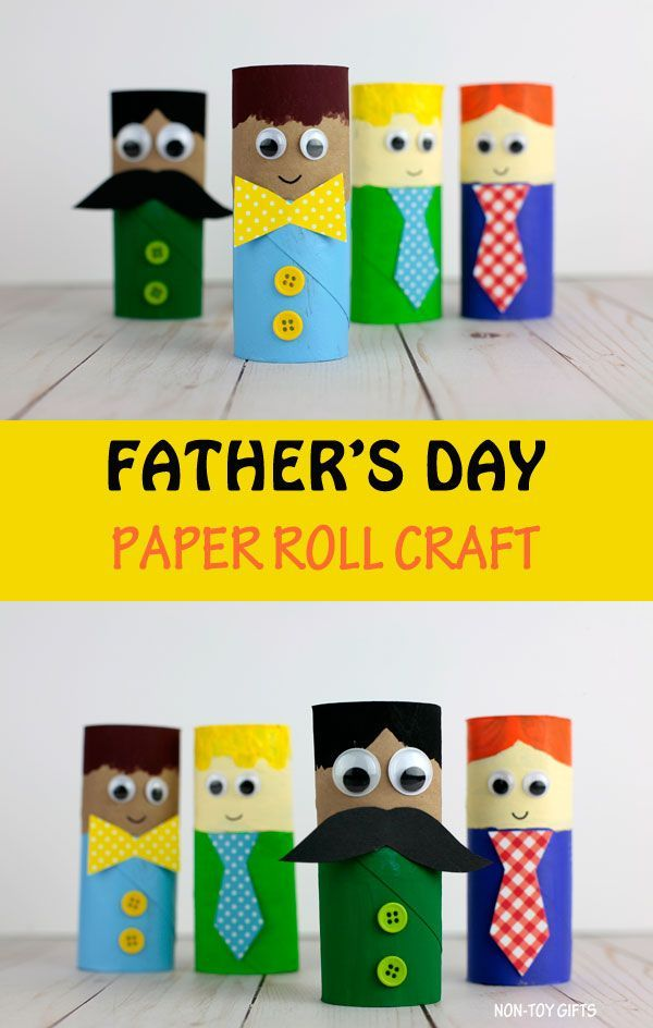 Pin On Father S Day Crafts Kids