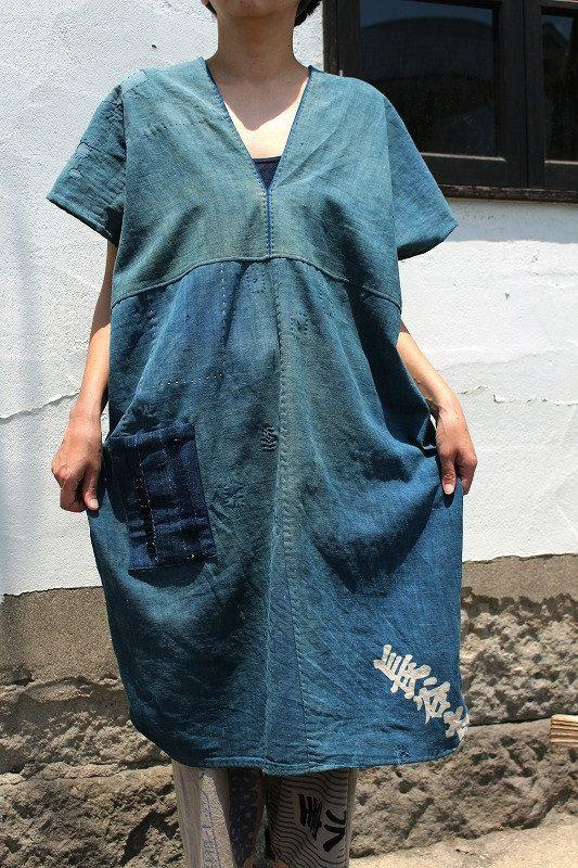 * Japan heimischen Bewohner Sasaki Shop offizielle online-shop, bitte siehe. Hier finden Sie Kleidung in unserem Shop Marken Sasaki (Sasakijirushi). Materialien verwenden wir Japan Meiji-Ära war gefärbtes Tuch. Und Karen hill Stämme von Thailand und bezieht sich auf das Volk der Karen (einschließlich Menschen). Kayin Tracht ist also ein perfektes Design für den Alltag in einem linearen Muster Ich bezog sich auf. Spitzen der rechteckigen Tuch genäht, geradliniges Design ist, wie altmodi...