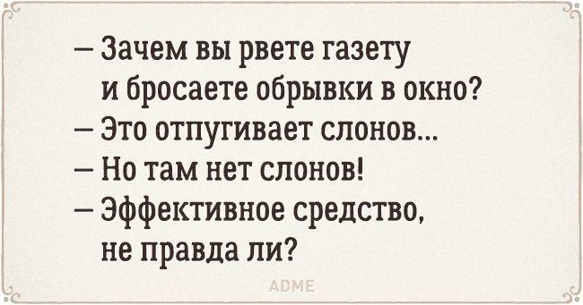 http://www.adme.ru/svoboda-narodnoe-tvorchestvo/20-otkrytok-s-zheleznoj-logikoj-1223460/