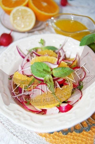 Салат из редиса с апельсинами и мятой - рецепт и фото