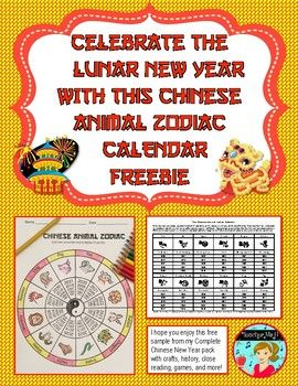 Chinese New Year 2017 Animal Zodiac Calendar FREEBIE  Lunar New Year 2017 FREE Animal Zodiac Calendar My students love looking up their birth year and the corresponding animal and its characteristics. This one-paged zodiac calendar includes birth years from 1960-2019, so their siblings and parents can join in on the fun too when they bring it home! NEW for this year, I've also added another round zodiac calendar with animals that students can color in!!