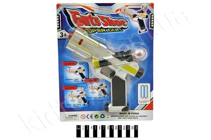 Пістолет муз. 001А, для детей игрушки, игрушки для детей 7 лет, игрушка, деревянные игрушки, развивающие игрушки киев, интернет магазины игрушек киев