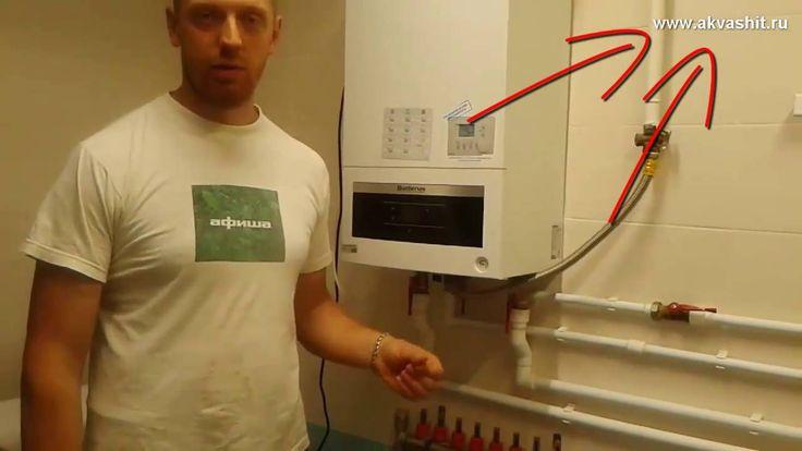 Как почистить газовый котел от сажи накипи видео. Почистить теплообменни...