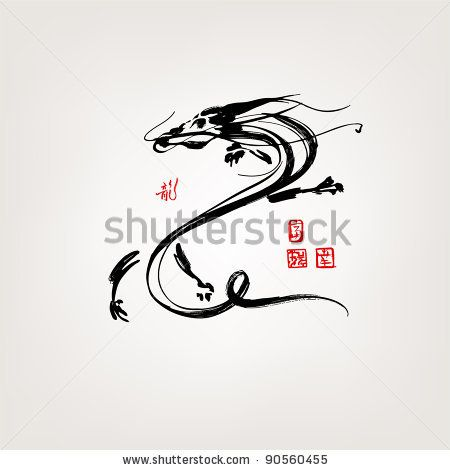 Vector Chinese New Year Calligraphy for the Year of Dragon 2012 by Ozerina Anna, via Shutterstock