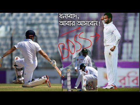 দখ নন  বন সটকস এব সকবর সযলটর গলপ :Bangladesh vs England test দখ নন  বন সটকস এব সকবর সযলটর গলপ :Bangladesh vs England test  দবতয় ইনস বযট করছ ইলযনড বলদশ তখন একট একট কর এগয় চলছ জয়র বনদর ইলশ অলরউনডর বন সটকসক বলড করও বন উললস মত উঠলন ন সকব আল হসন! শধ উইকটর সমন দড়য় কপল হত ঠকয় একট খন সযলট বযস এতই যন হয় গল অনক ন বল কথর জবব ত হঠৎ কর কন এভব অদভত উদযপন করত গলন বলদশর অলরউনডর? ঠকঠকর গলপর শরট আসল ইলযনডর সঙগ পরসতত মযচর দন থকই ফতললয় বসব একদশর হয় সদন সঞচর করছলন বলদশর বযটসমযন আবদল মজদ মযচ শষ সটকসর দক হত বড়য়…