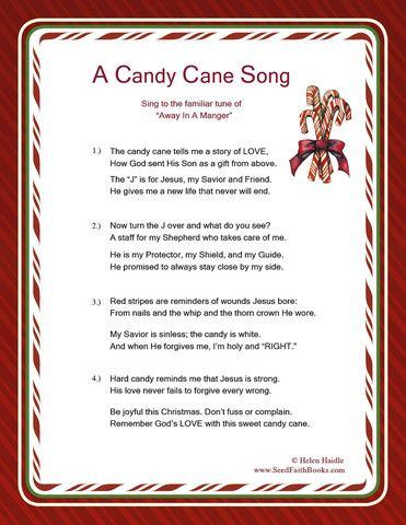 Printable FREE Candy Cane Legend Song - PDF Great resource for the meaning of the candy cane.