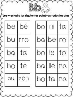 silabas en español para ninos dictar - Google Search