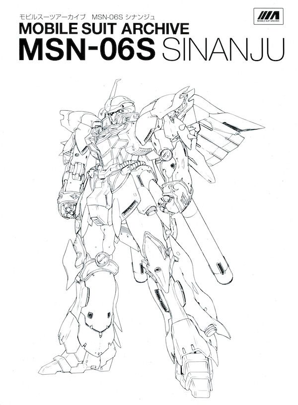 Gundam Illustrations Gundam Art Unicorn Gundam Gundam