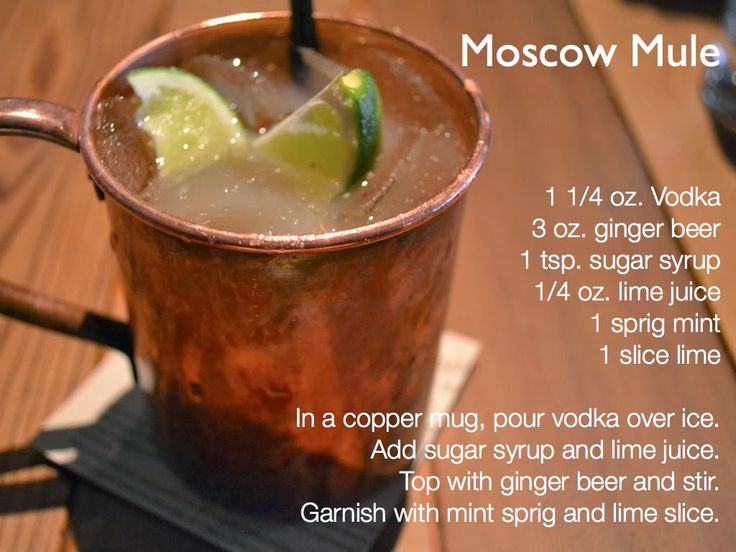 The Moscow Mule...serve in a chiller copper mug