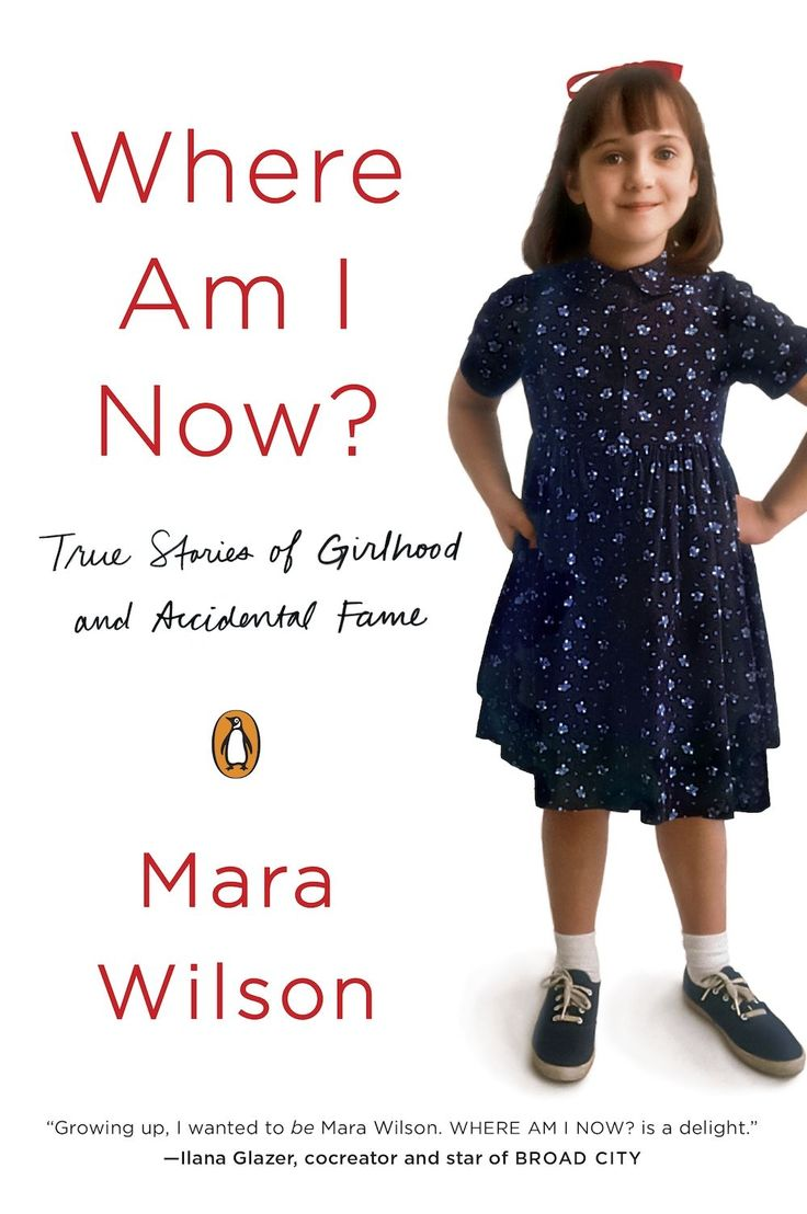 "'Matilda' Actress Mara Wilson: A 13-Year-Old Girl Is Not ""All Grown Up"""