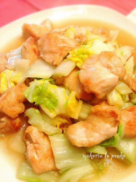 レポ530件大感謝です!トロッとフワッと柔らかい鶏胸肉と白菜が美味しい一品♫子供もお肉美味しい!と大喜びで食べます^o^