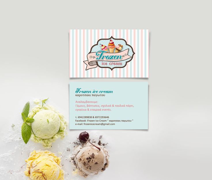 Frozen - ice cream on Behance
