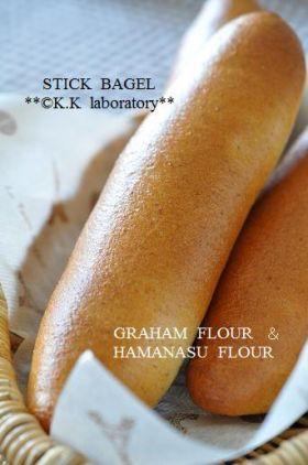「ふっくらモチッとスティックベーグル」nonnon | お菓子・パンのレシピや作り方【corecle*コレクル】
