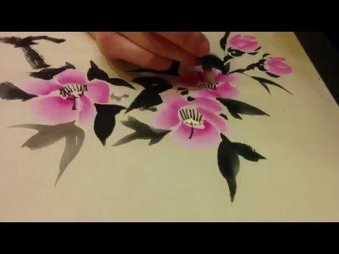 Как рисовать китайские, японские цветы - китайская живопись восточная живопись - YouTube
