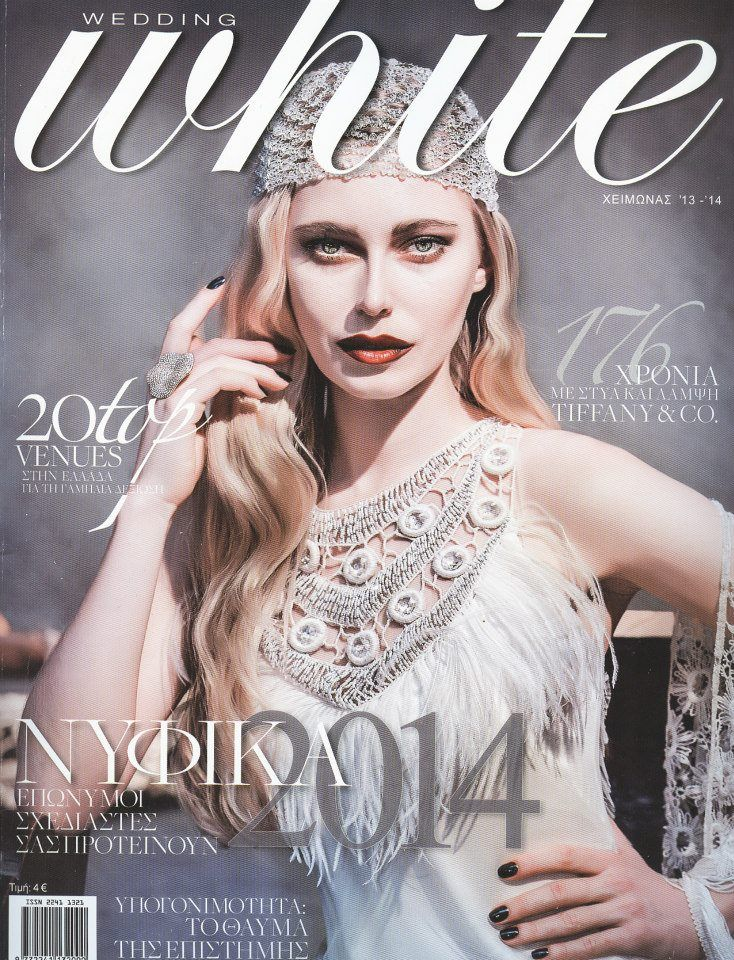"Kondylatos jewels featured @ ""White Wedding"" Magazine  ""White Wedding"" Magazine Winter 2013 – 14 Issue  ""Black Death"" jewellery collection by Pericles Kondylatos ""Refined Elegance"" Editorial Photos: Lambros Mentzos Styling: Anna Zazia  Make-up/Hair: Anita Brand Location: Vassilis Zoulias Attelier"