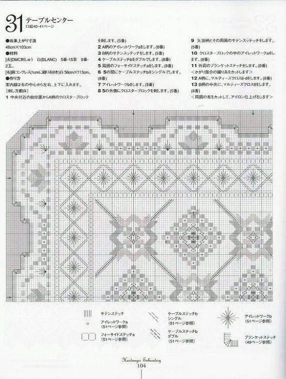 Gallery.ru / Фото #82 - Hardanger Embroidery(япония) - Orlanda