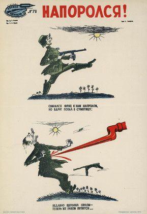 Carteles de la Gran Guerra Patria unen al frente con la retaguardia