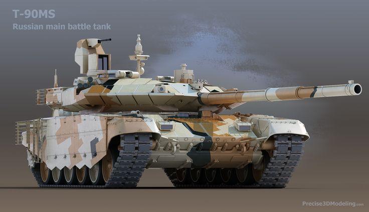 "Gur Khan attacks!: Танк Т-90 может похоронить проект ""Армата"""