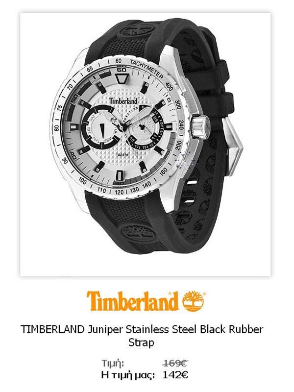 TIMBERLAND Juniper Stainless Steel Black Rubber Strap  13854JS-04  Δείτε όλες τις λεπτομέρειες του ρολογιού εδώ   http://www.oroloi.gr/product_info.php?products_id=31651