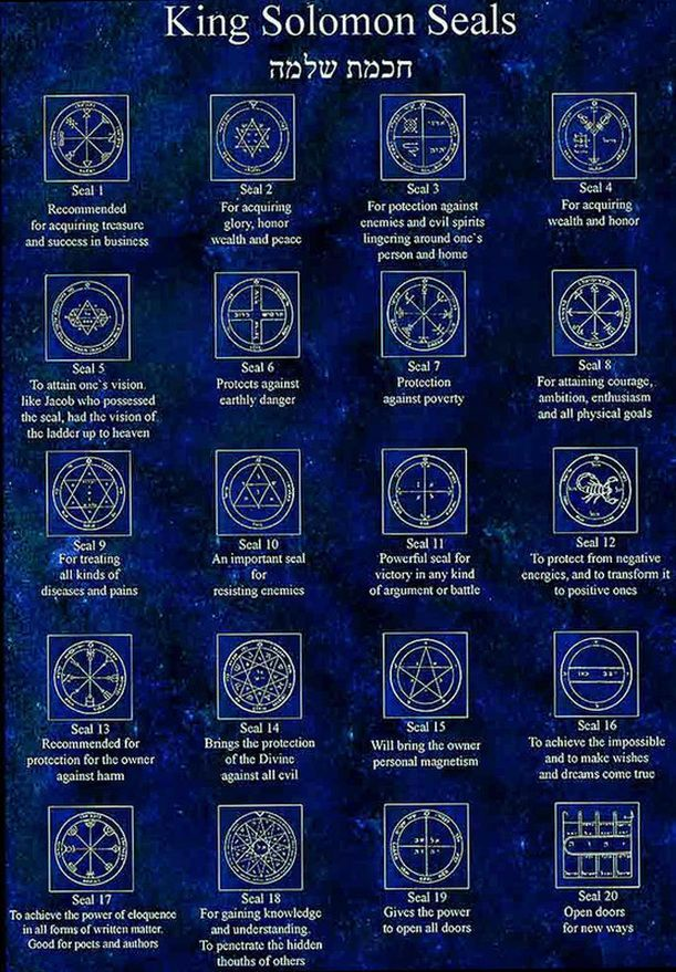 44 Seals of Solomon Picture