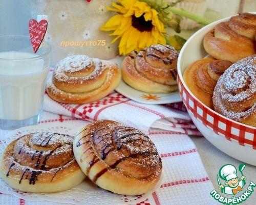 Ароматные булочки с корицей - кулинарный рецепт
