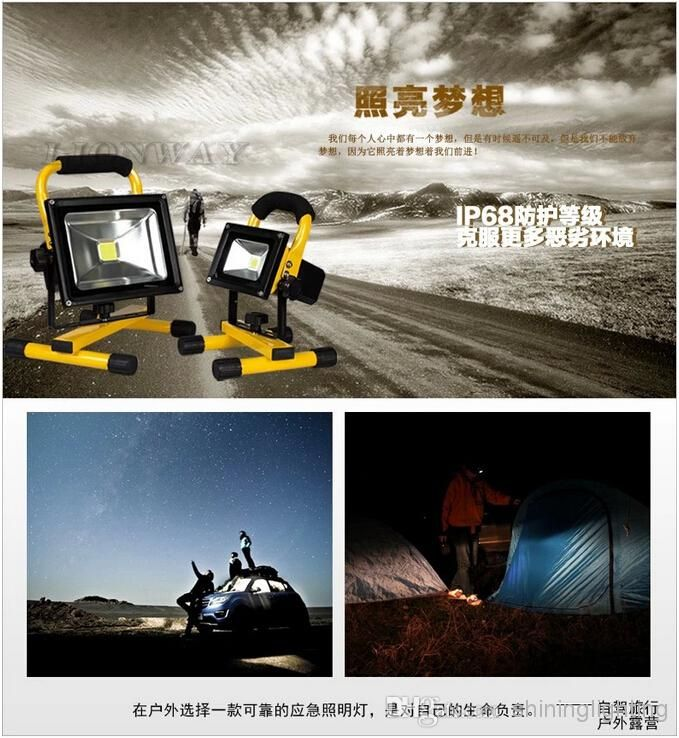 128 best LED Flood Lighting images on Pinterest Led flood lights