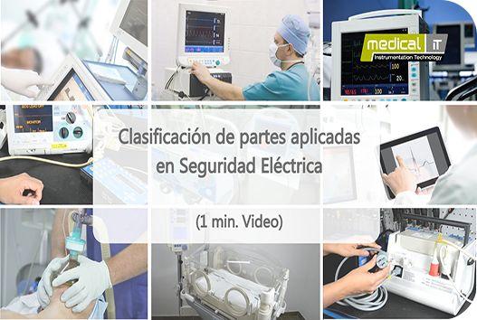 Conoce la Clasificación de partes aplicadas en Seguridad Eléctrica (en 1 minuto!!!)   #MedicalIt #MetrologiaBiomedica