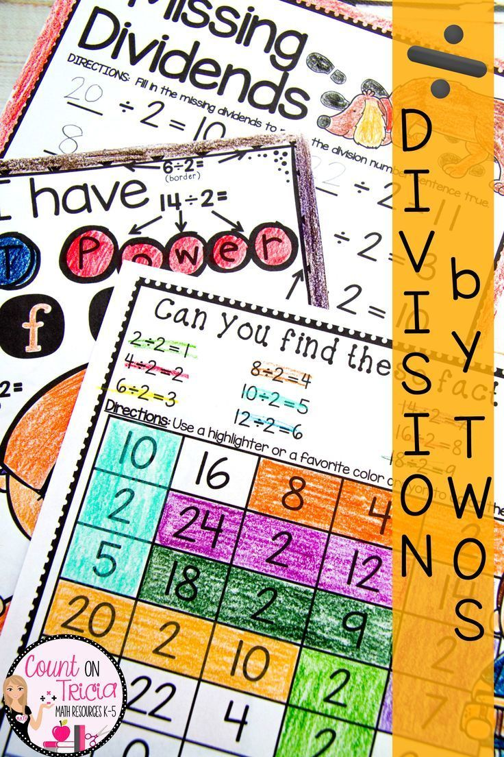 Division For Beginners Practice Division Fact Fluency With These Engaging Dividing By 2 Games And Activities Fo 3rd Grade Math Math Division Fourth Grade Math [ 1104 x 736 Pixel ]