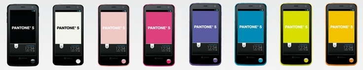 Softbank announced that their latest cell phone, the PANTONE 5 series, comes in 8 different PANTONE colors to choose from, and has waterproof and dustproof technology, playful calendar and wallpaper widgets, an elliptical form that fits comfortably in your hand and, last but not least, a radiation dosimeter.