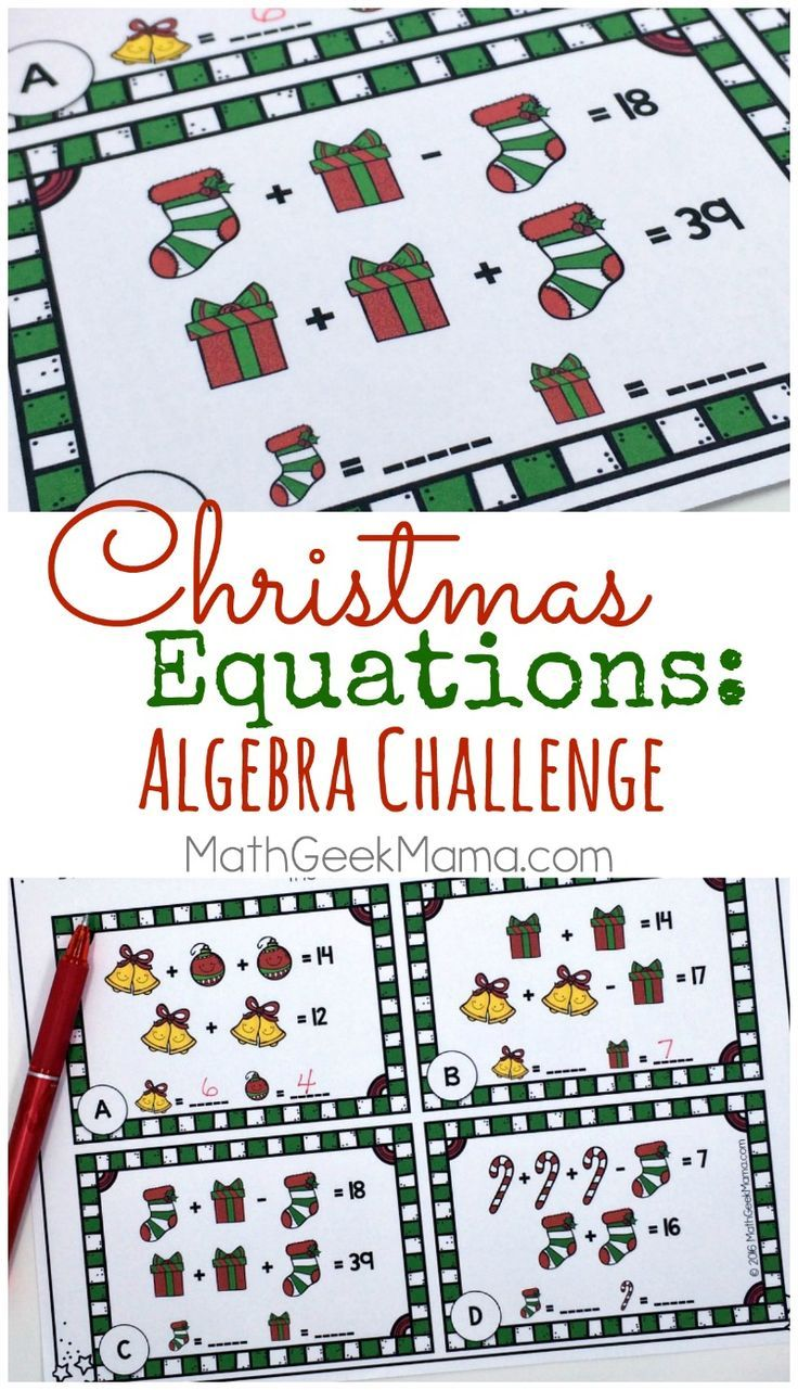 Christmas Equations Worksheet Unique Math Challenge Free Christmas Math Activities Maths Activities Middle School Holiday Math Activities [ 1281 x 736 Pixel ]