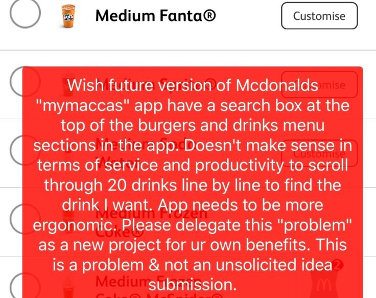 Search Box in McDonalds app makes it easy to locate item see: www.bentsai.com #apps #russia #l #tech #japan #usa #china #SouthKorea #india #brazil #africa