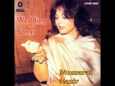 MUSSARAT NAZIR NONSTOP -  POPULAR PUNJABI WEDDING SONGS (ORIGINAL SOUND)