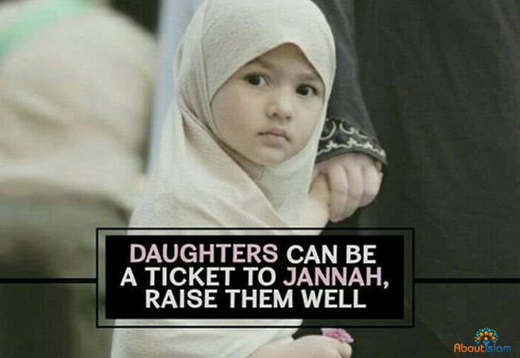Learn a little about each of the Prophet's (PBUH) daughters #Islam #Muslims