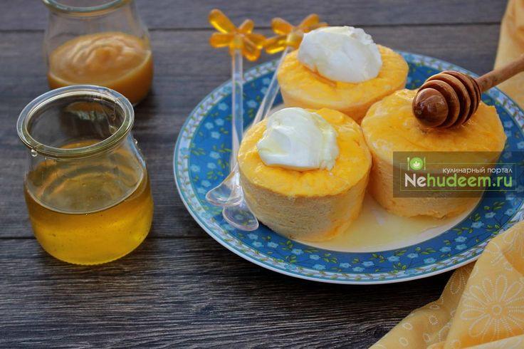 Творожно-морковное суфле — Кулинарные рецепты с фото