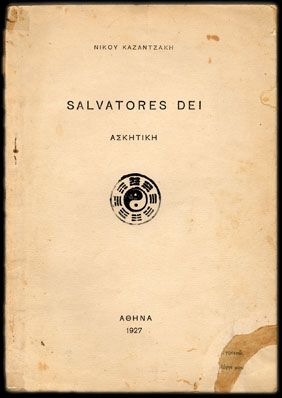 The cover of Salvatores Dei (The Saviors of God), Athens, 1927