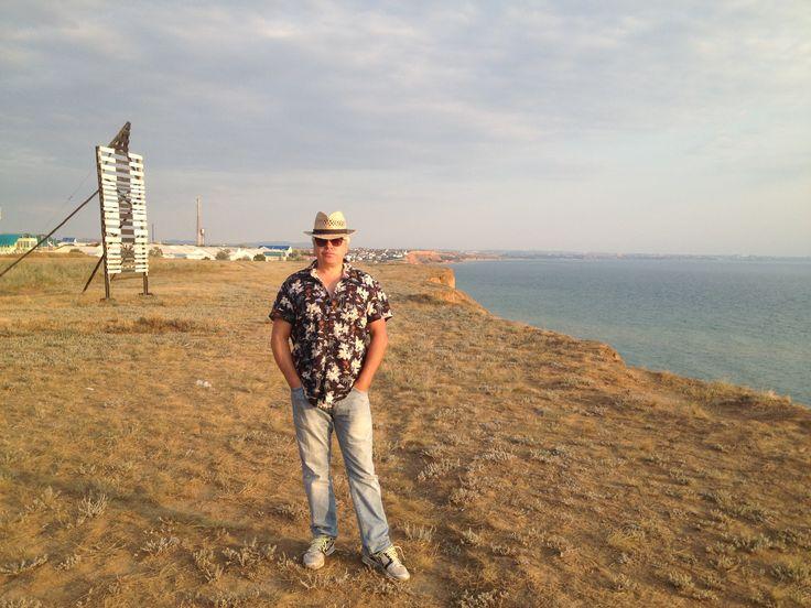 Поездка в Любимовку, западное побережье Крыма