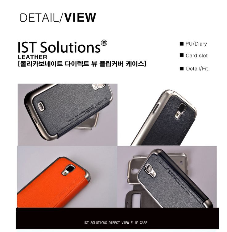 Leather direct view flip case. apply galaxy s4