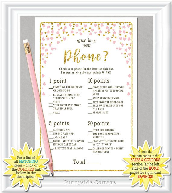 The 7 best aimee johnson images on pinterest wedding ideas welcome to sunnysidecottageart and thank you for stopping by fandeluxe Images