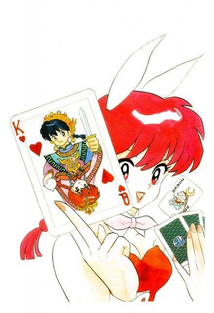 Did you draw a King or a Queen? Rumiko Takahashi, Ranma 1-2, Ranma Saotome
