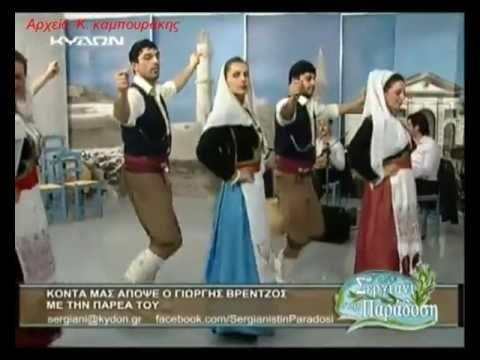 ΓΙΩΡΓΗΣ ΒΡΕΝΤΖΟΣ (ΜΠΙΚΟΣ) - ΣΟΥΣΤΑ