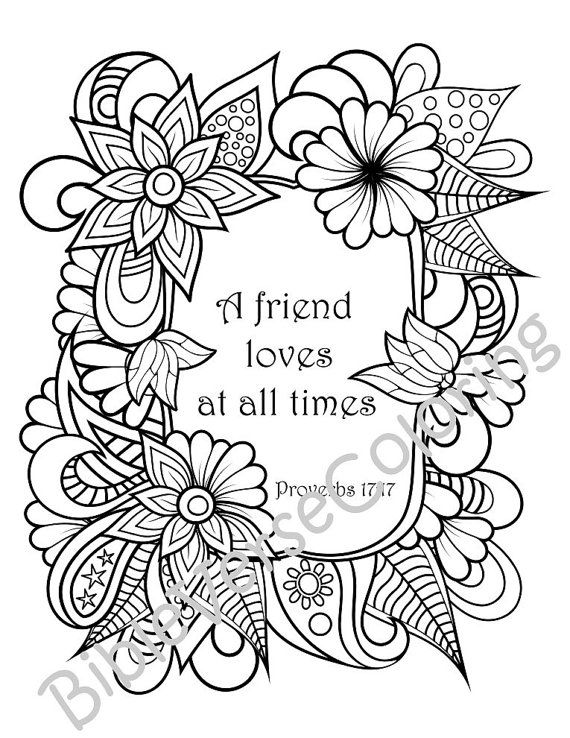 5 Bible Verse Coloring Pages Set Floral DIY By BibleVerseColoring