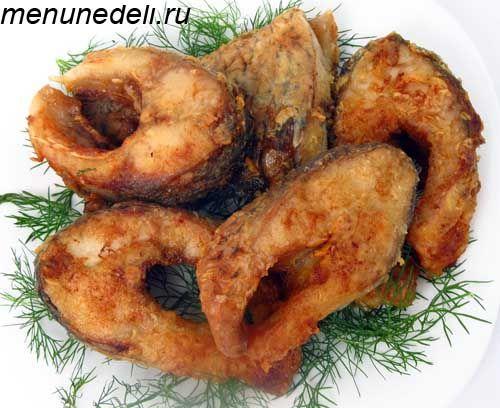 How to cook carp - Как правильно жарить рыбу. Жареный карп.