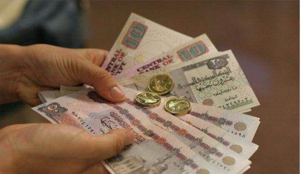 أفضل طرق استثمار مبلغ 5000 جنيه Forex Currency Shopping Hacks Money Matters