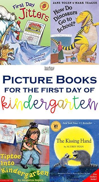 Looking for a collection of picture books to help kindergarten students on their first day or first week fo school? This list is perfect for busy teachers who are looking to get ready to go back to school and not worry about what stories they will be engaging their students with!