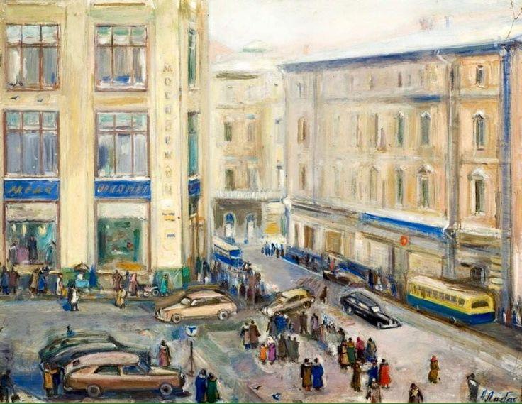 """""""Столешников переулок"""". А. Лабас, 1955г."""