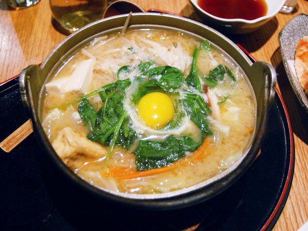 Vegetarian Noodle Bowl at Menchanko-Tei #nyc #restaurant