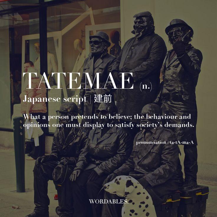 Japanese Words Explain 05