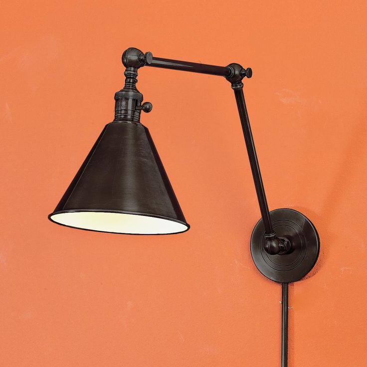 Cone Pivot Shade Double Joint Wall Lamp Lighting