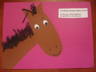 360 best images about farm crafts for kids on pinterest for Horse crafts for kids