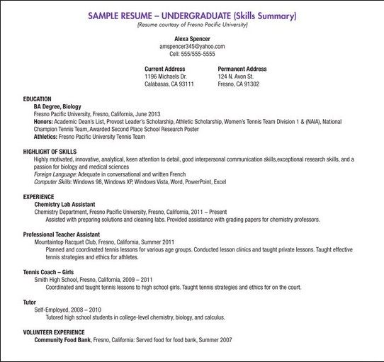 The 25+ best Free printable resume ideas on Pinterest Resume - resumes templates free